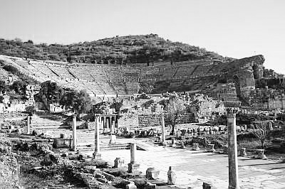 Excerpts from Ephesus, Part 1